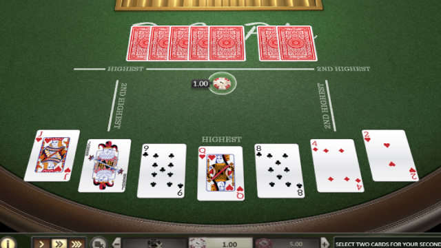 プレイヤーとディーラーに、それぞれに7枚ずつカードが配布