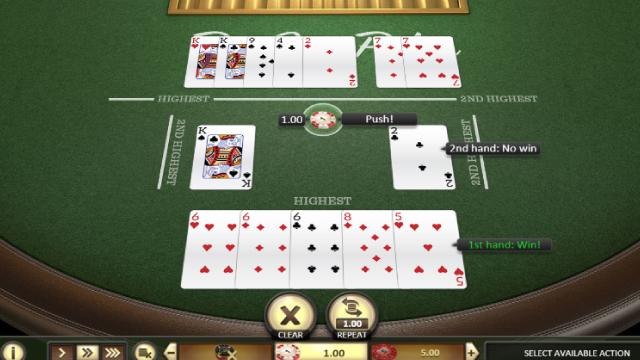 カードオープン⇒自身の役が強ければ勝利