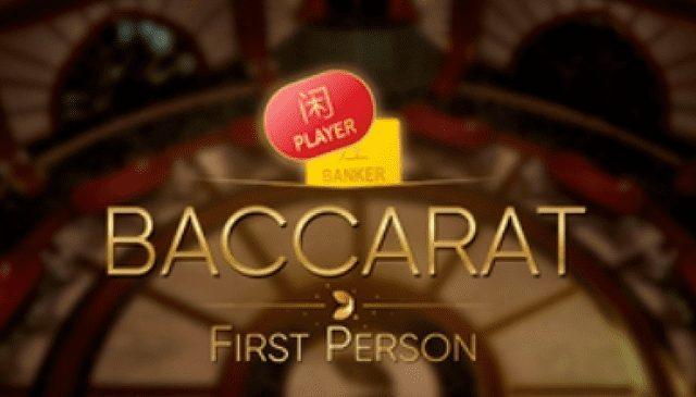 ボンズカジノでプレイできるおすすめバカラ【バカラファーストパーソン】