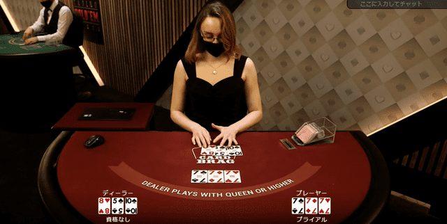 ボンズカジノで遊べるおすすめポーカー【スリーカードブラグ】
