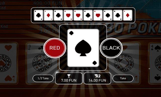 配当的中時にはギャンブルモードにより賞金を倍額にすることも可能