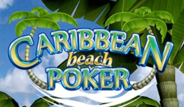 ボンズカジノで遊べるおすすめポーカー【カリビアンビーチポーカー】