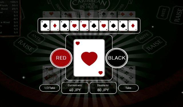 賞金を倍額にできるギャンブルモード