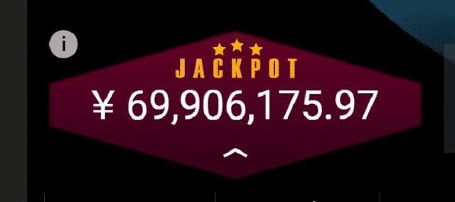 カジノスタッドポーカーのジャックポット金額